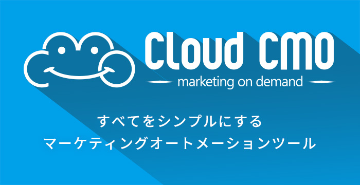 Cloud CMO